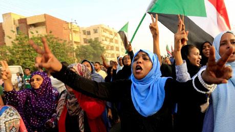Photo of Sudanese women