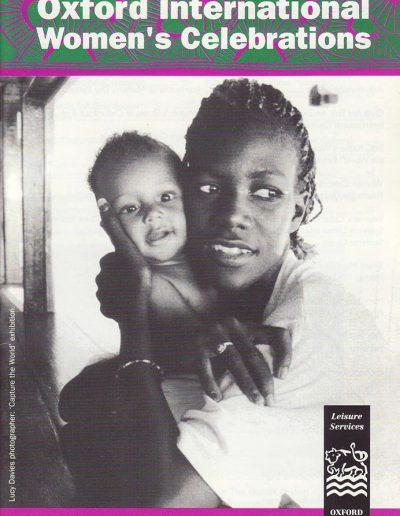 OIWF 1995